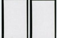 Две пустышки - запасные карты