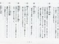 Инструкция первая страница