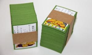 Ёмифуда - карты