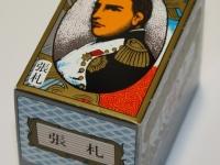 Харифуда Наполеон - упаковка