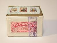 Мекури курофуда - упаковка вид снизу