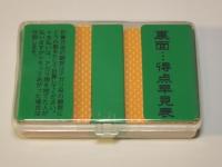 Риичи-маджонг карты - пластиковый кейс