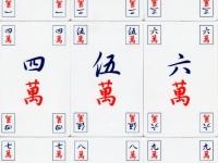 Риичи-маджонг карты - масть ман