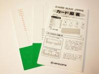 Риичи-маджонг карты - инструкция и счетные палочки