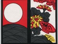 Саке под луной