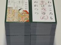 Две стопки карт
