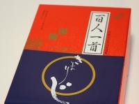 Ута-карута коробка