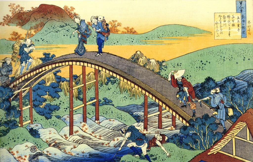 Hokusai-17