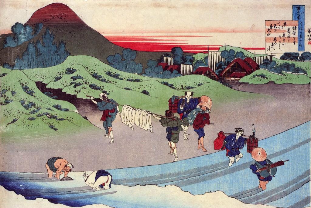 Кацусика Хокусай - иллюстрация к стиху