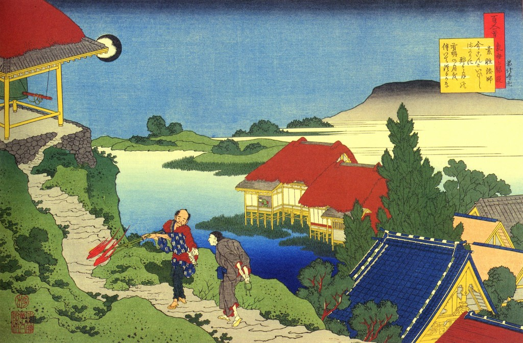 Hokusai-21