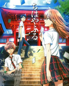 chihayafuru-anime-s1