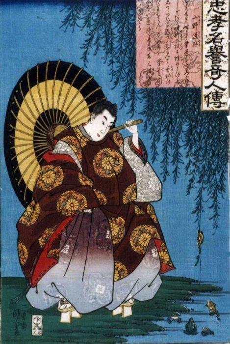 01 - Utagawa Kuniyoshi - Ono no Tofu Michikaze