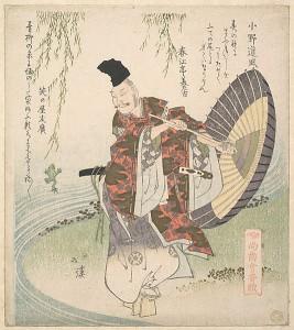 02 - TOTOYA HOKKEI