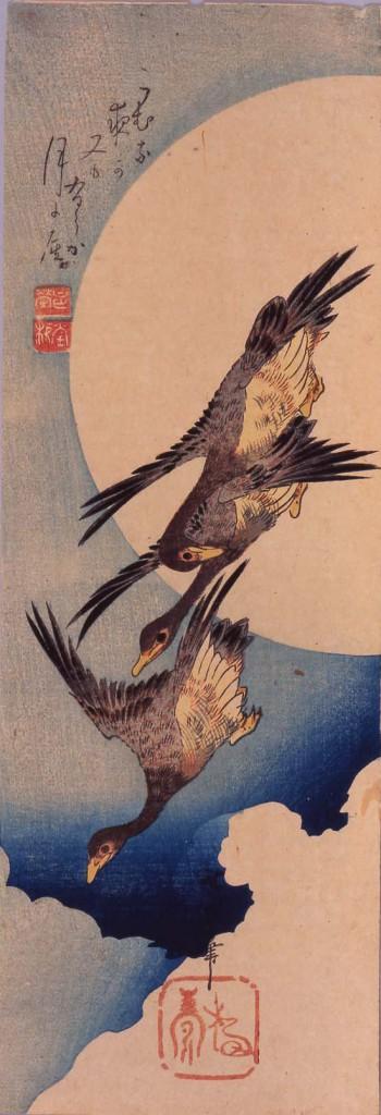 02 - Utagawa Hiroshige