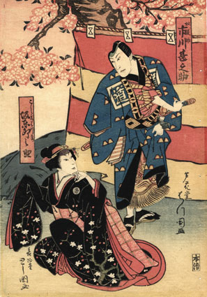 Kabuki actors under a sakura tree in this 19th Century print by