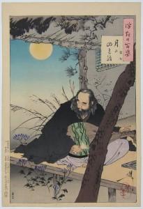 Так изобразил слепого музыканта Сэмимару художник Цукиока Ёситоси (XIX век).