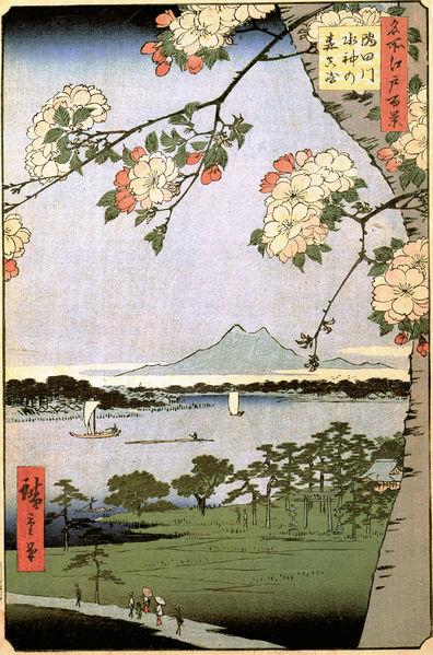 13-Hiroshige