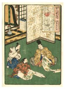 На гравюре неизвестного художника изображены ткани из Синобу.
