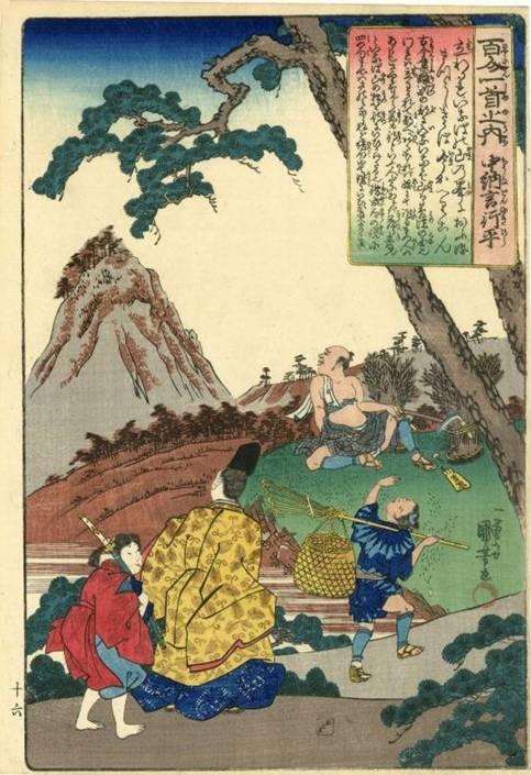 На гравюре Утагавы Куниёси Юкихира покидает место своей ссылки под высокими соснами.