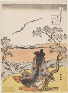 Портрет поэтессы Исэ, выполненный художником XVIII века Кацукавой Сюнсё.