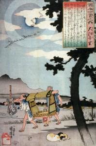 Иллюстрация к поэме, сделанная Утагавой Куниёси.